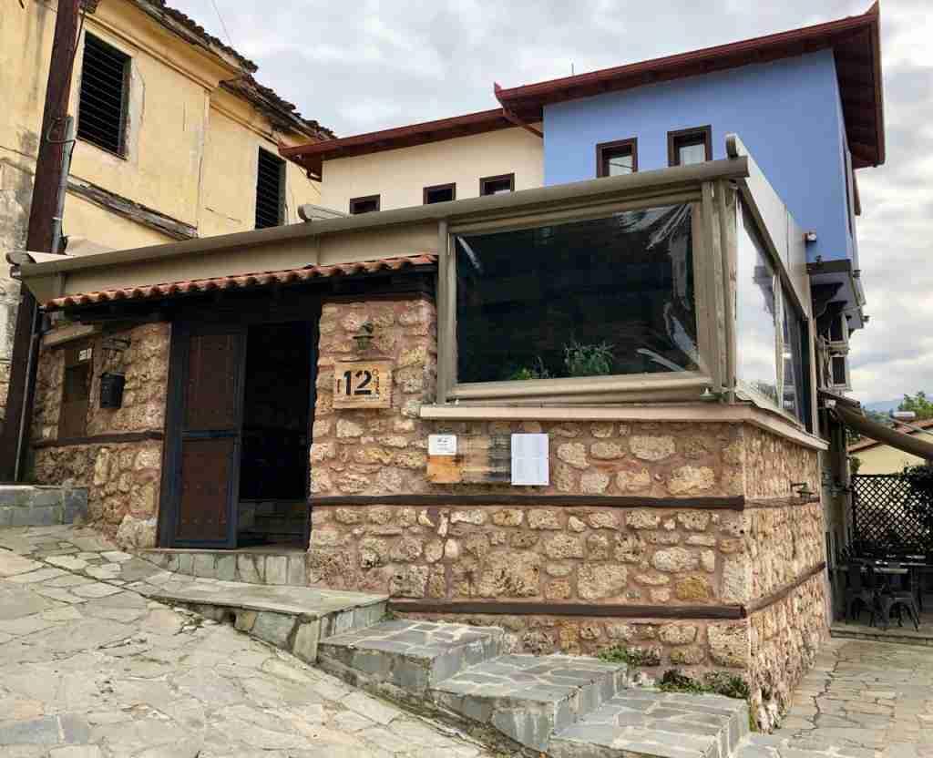 12 Grada Restaurant, Veria City