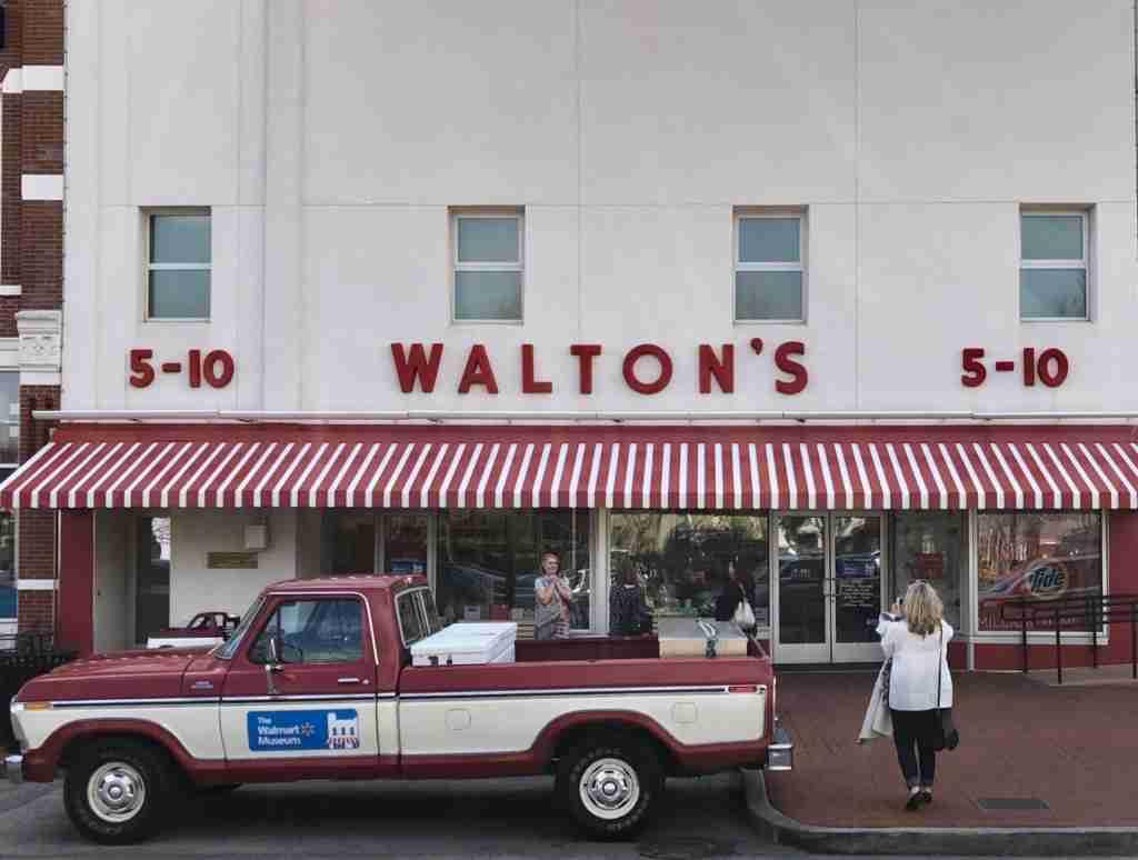 The Walmart Museum, Bentonville, AR